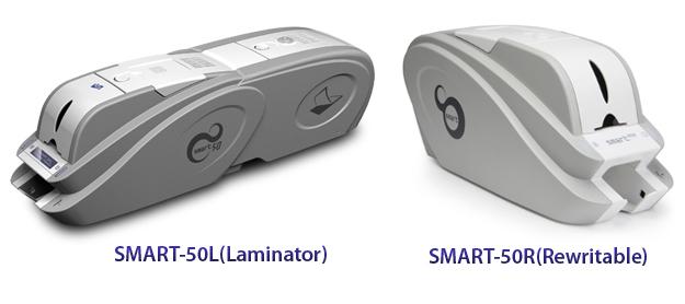 Smart-50L-R