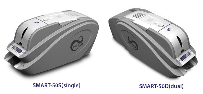 Smart-50S-D